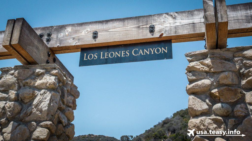 Eingang zum Los Leones Canyon, durch den der Los Liones Trail führt.